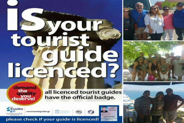 Certified_tour_guide_Olympia