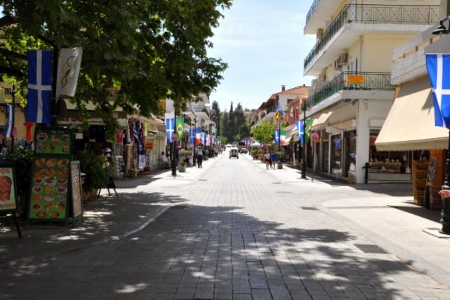 Olympia_Greece