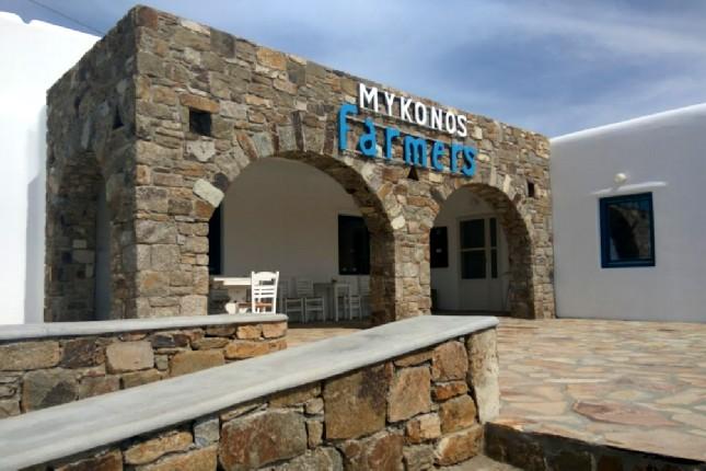Mykonos farmers