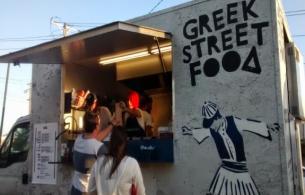 Athens street food
